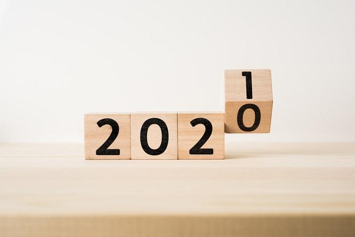 LA GYNECOLOGIE POUR 2021